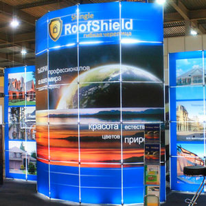 "Светящийся стенд""RoofShield"" (GS Pop-up)"